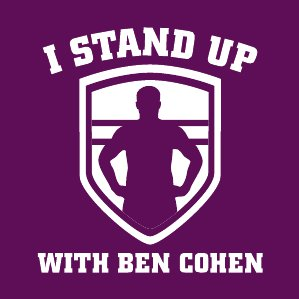 Ben Cohen Crest_Aubergine